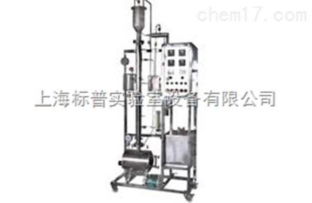 真空,加压不锈钢精馏塔|化工基础实验