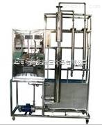 单管升膜蒸发实验装置|化工基础实验设备