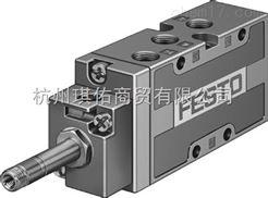德国FESTO双电控阀SMEO-1-LED-230-B总代理