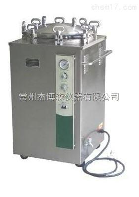 LS-120/150LJ立式压力蒸汽灭菌器