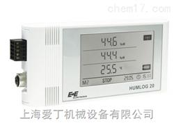奥地利E+E数据记录仪中国经销