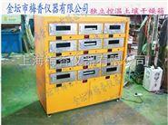 智能型独立控制恒温土壤干燥箱 生产厂家 定制 批发