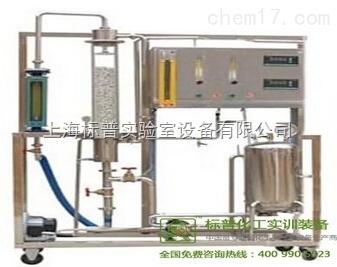 填料吸收实验装置2|化工原理化工工艺教学装置