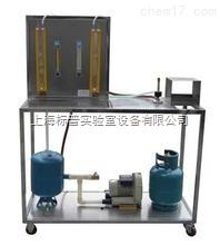本生灯法测定燃气法向火焰传播速度测试装置|燃气实验室设备