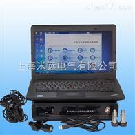 MY-8000多通道机械设备故障诊断系统
