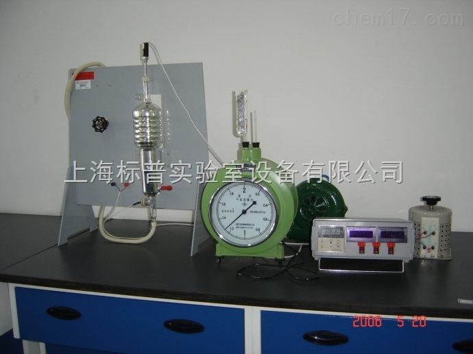 空气定压比热测定仪|热工类实验装置
