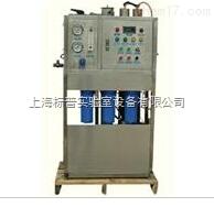 海水淡化处理工艺实训系统|水处理工程实训装置