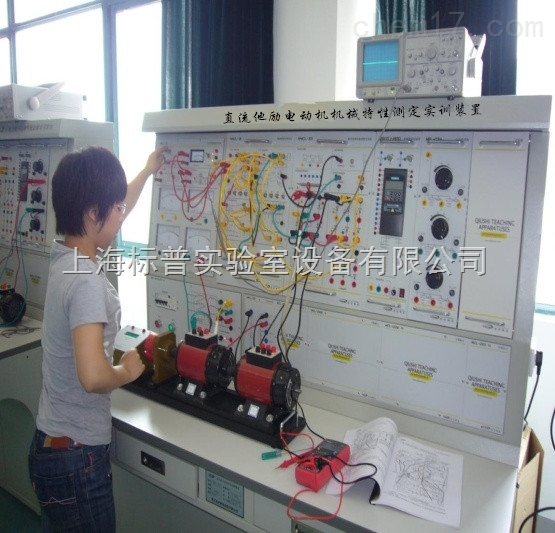 直流他励电动机机械特性测定实训装置|电机类实验室实训设备