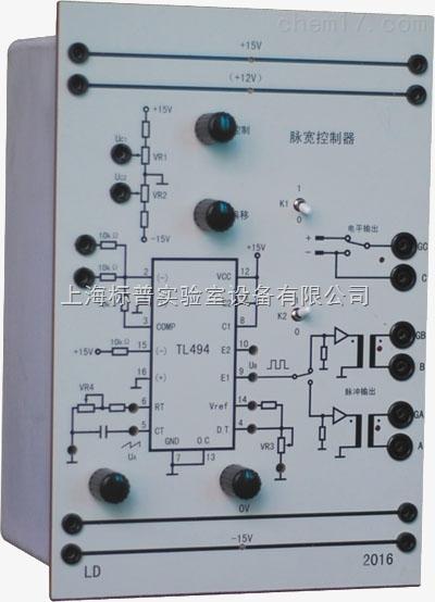 技师电子技术实训考核装置|技师培训实训设备