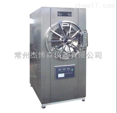 WS-YDD卧式圆形压力蒸汽灭菌器
