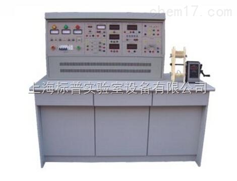 电机、变压器维修及检测实训装置4|变压器电机与电拖控制实训设备