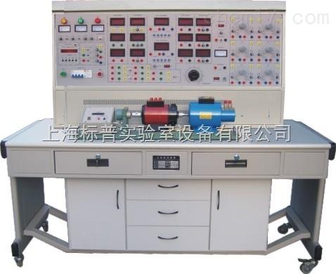 电机与变压器综合实验装置|变压器电机与电拖控制实训设备