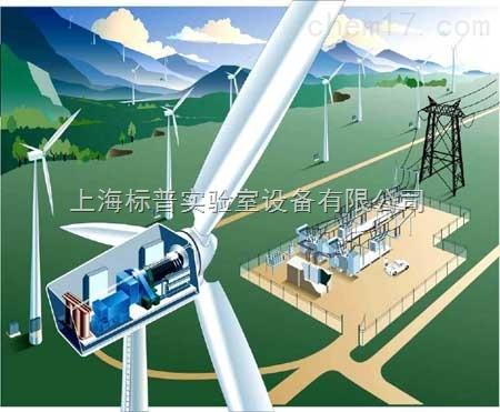10kW风机用储能式功率调节实验系统教学平台 风力发电技术及应用实训装置