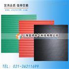 YHJYD橡胶高压绝缘垫|橡胶高压绝缘垫