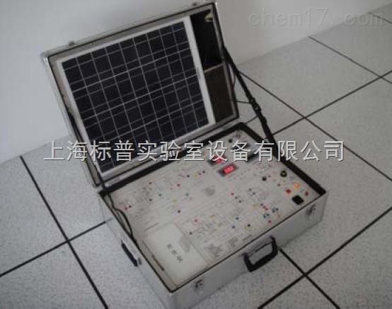 太阳能教学实训箱|太阳能技术及应用实训装置