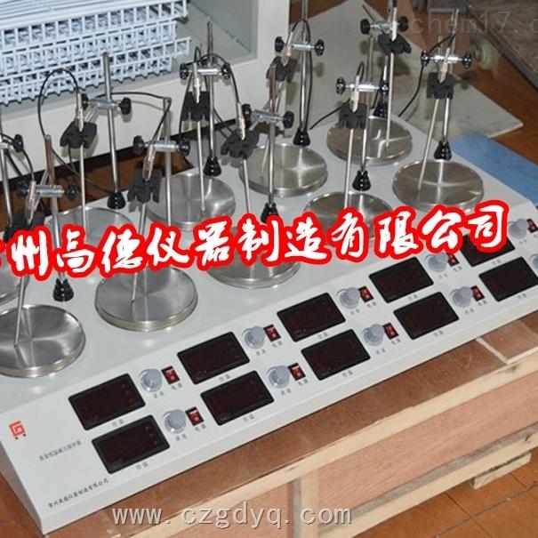 多联磁力加热搅拌器