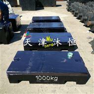 M1级铸铁砝码香河铸造厂家