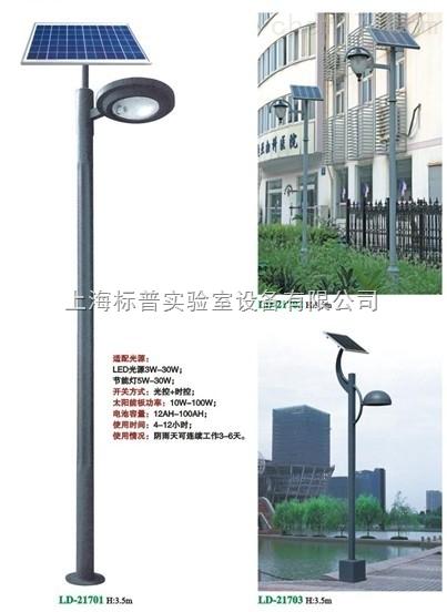 多功能太阳能感应路灯、庭院灯|太阳能技术及应用实训装置