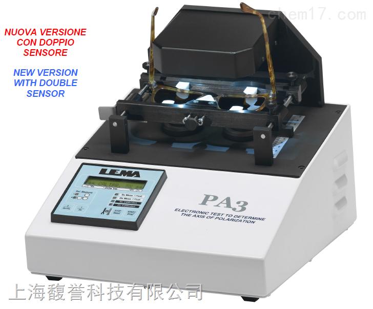 偏光镜轴位测试仪
