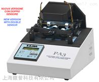 PA3偏光鏡軸位測試儀