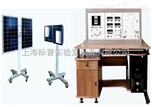 太阳能发电整流逆变实训装置|太阳能技术及应用实训装置