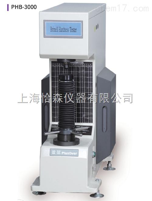 中国台湾盈亿PHB-3000勃氏硬度计