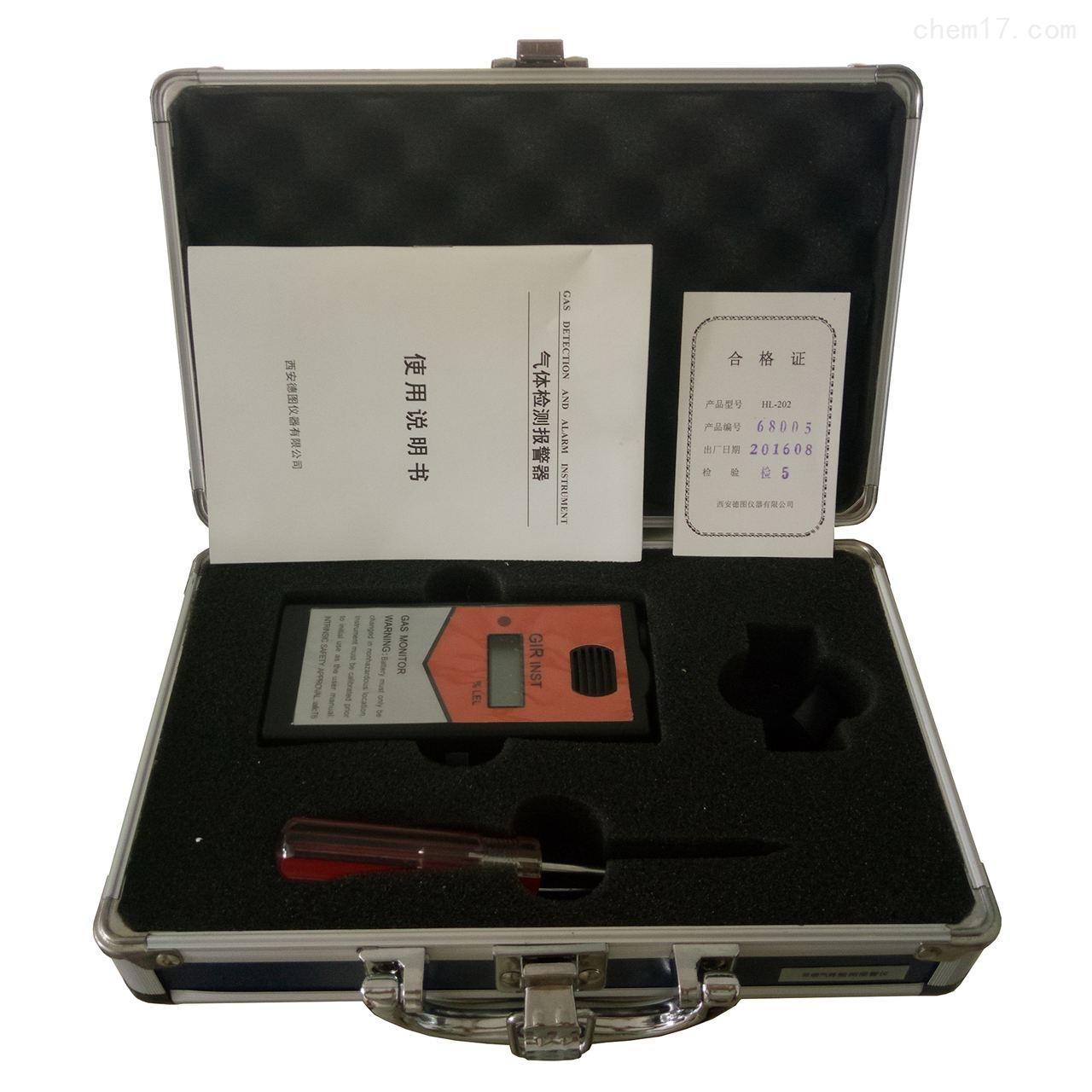 HL-202可燃气体报警仪  可燃气体检测仪