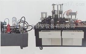 液压与气压传动综合实训系统|液压与气动实训装备