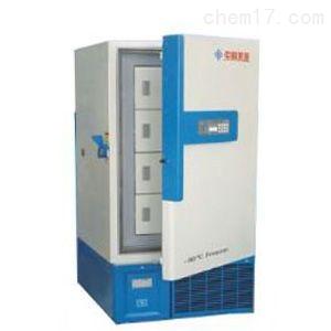 DW-HL828中科美菱试剂用低温冰箱