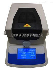 HT-105安徽紅外鹵素快速水分檢測儀價格