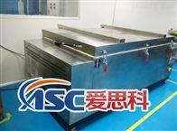钢套低温收缩过盈装配箱