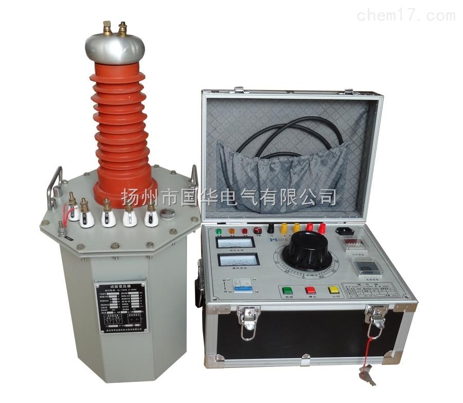 交流高压试验变压器