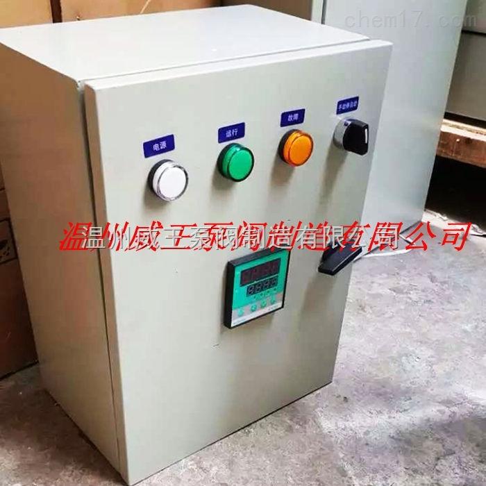 直接启动控制柜 水泵控制柜 水泵变频控制柜