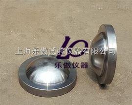 GB/T25993-2010透水路面砖劈裂抗拉强度夹具