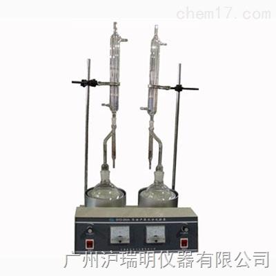 水分试验器SYD-260A功能特点