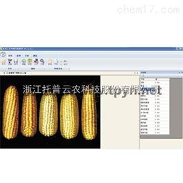 TPKZ-1供应玉米品质分析系统/玉米考种分析系统-浙江托普云农科技股份有限公司
