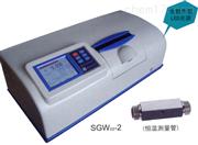 SGWZZ-2数字式自动旋光仪(恒温)