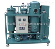 ZJC-20水电站透平油滤油机