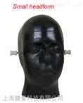 欧洲聚氨酯头型