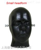 歐洲聚氨酯頭型
