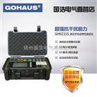 GHKC115高压开关动特性测试仪