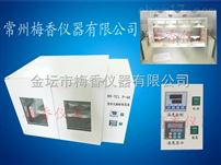 MX-TCLP-08 密封式摇床生产厂家