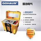 GHCD633高压旌旗灯号产生器