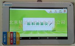 KM-2上海/GPS面积测量仪