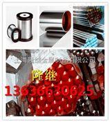 06Cr17Ni12Mo3Ti不锈钢密度06Cr17Ni12Mo3Ti不锈钢原厂质保