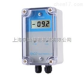 工业酸碱度变送器pH3900