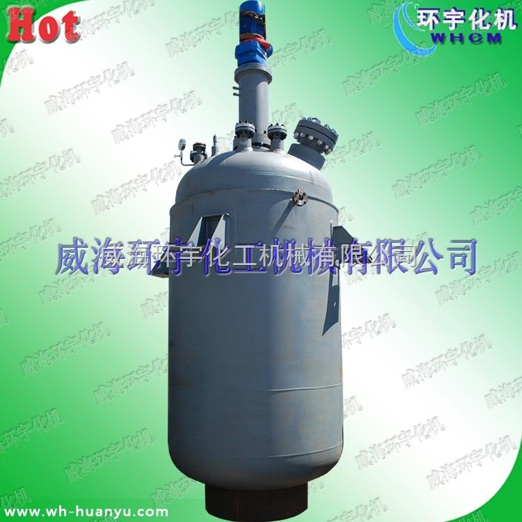 6000L磁力密封反应釜 C22复合板压力容器