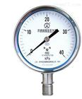 Y-150B不鏽鋼壓力表