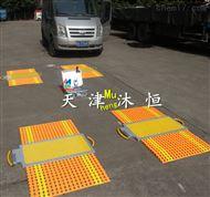 小轿车轮轴检测轴荷仪生产厂家