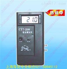 CY7-2B数字测氧仪(优惠促销了)
